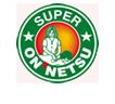 スーパー温熱ロゴ
